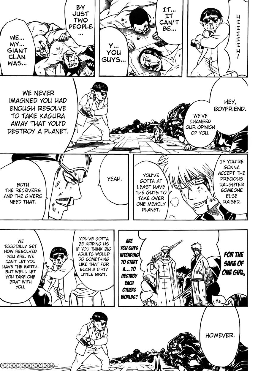 Gintama Chapter 422  Online Free Manga Read Image 15