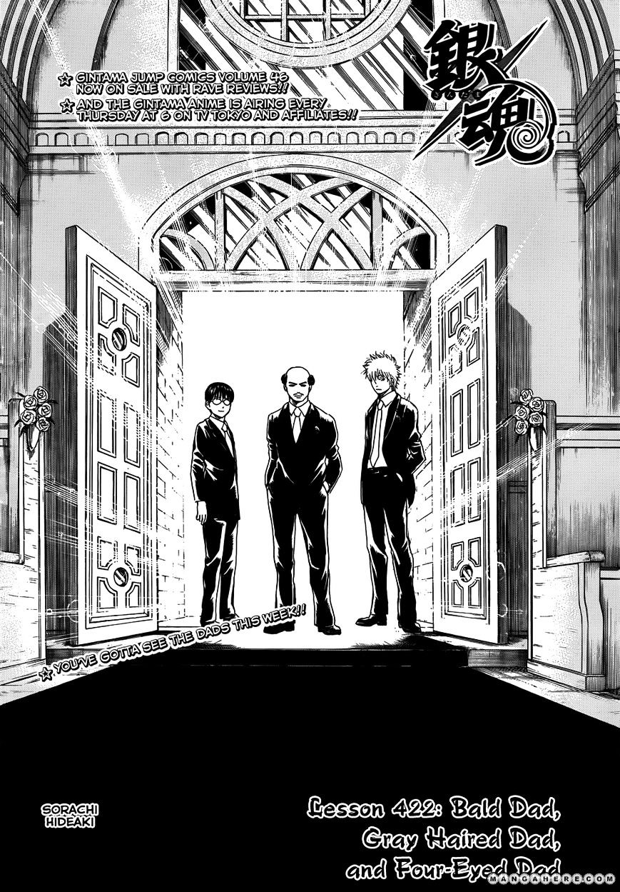 Gintama Chapter 422  Online Free Manga Read Image 4