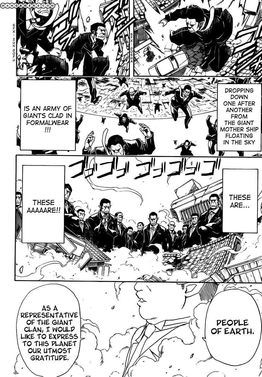 Gintama Chapter 422  Online Free Manga Read Image 6