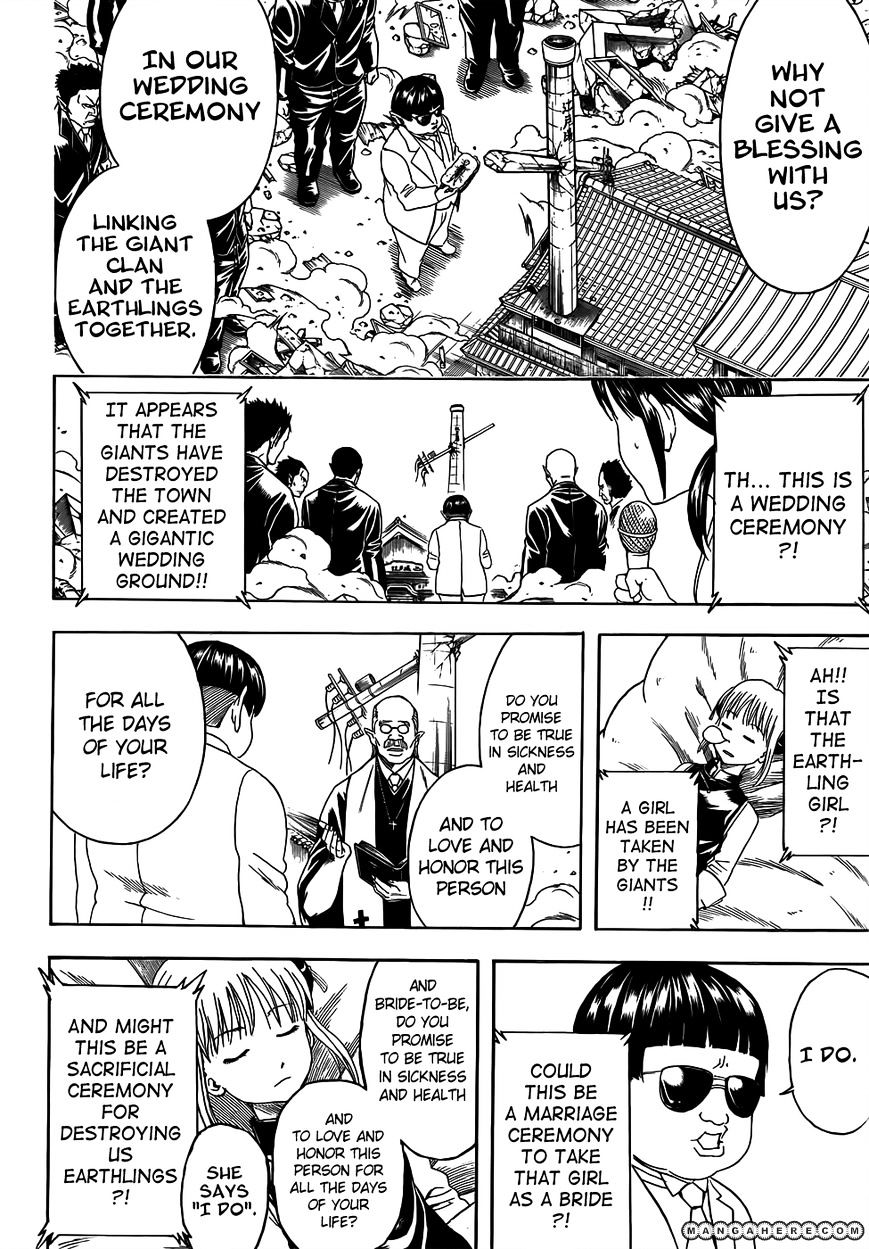 Gintama Chapter 422  Online Free Manga Read Image 8