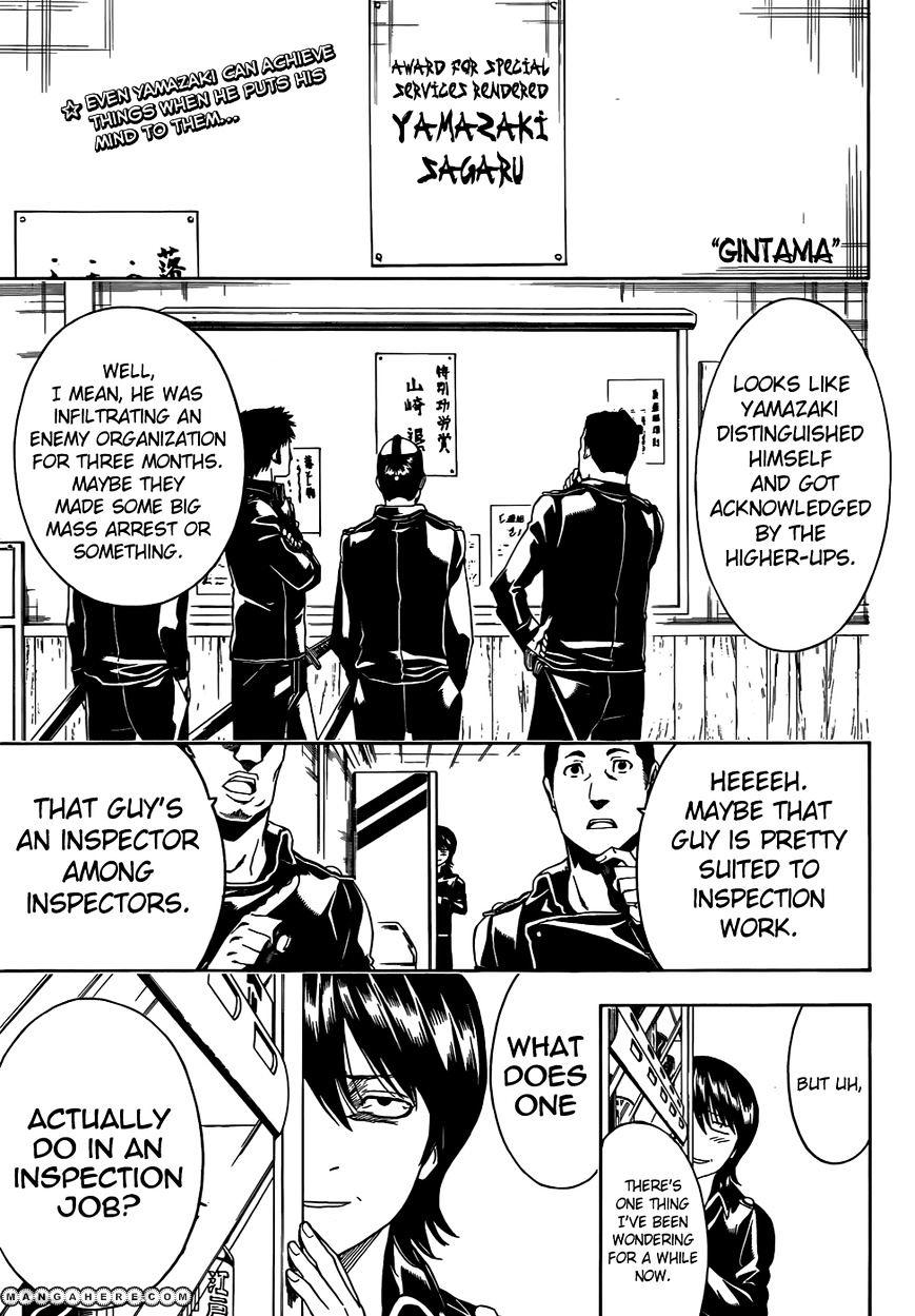 Gintama Chapter 423  Online Free Manga Read Image 1