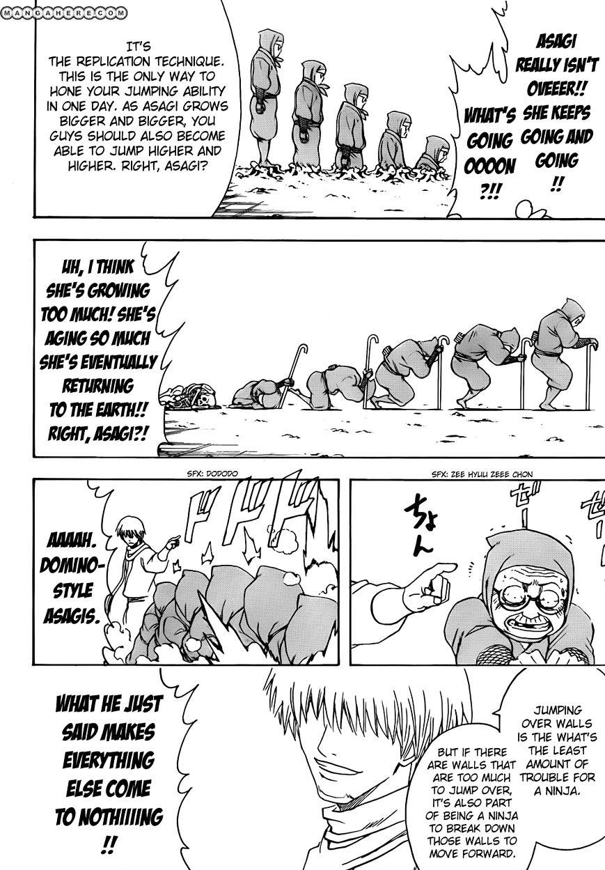 Gintama Chapter 423  Online Free Manga Read Image 12