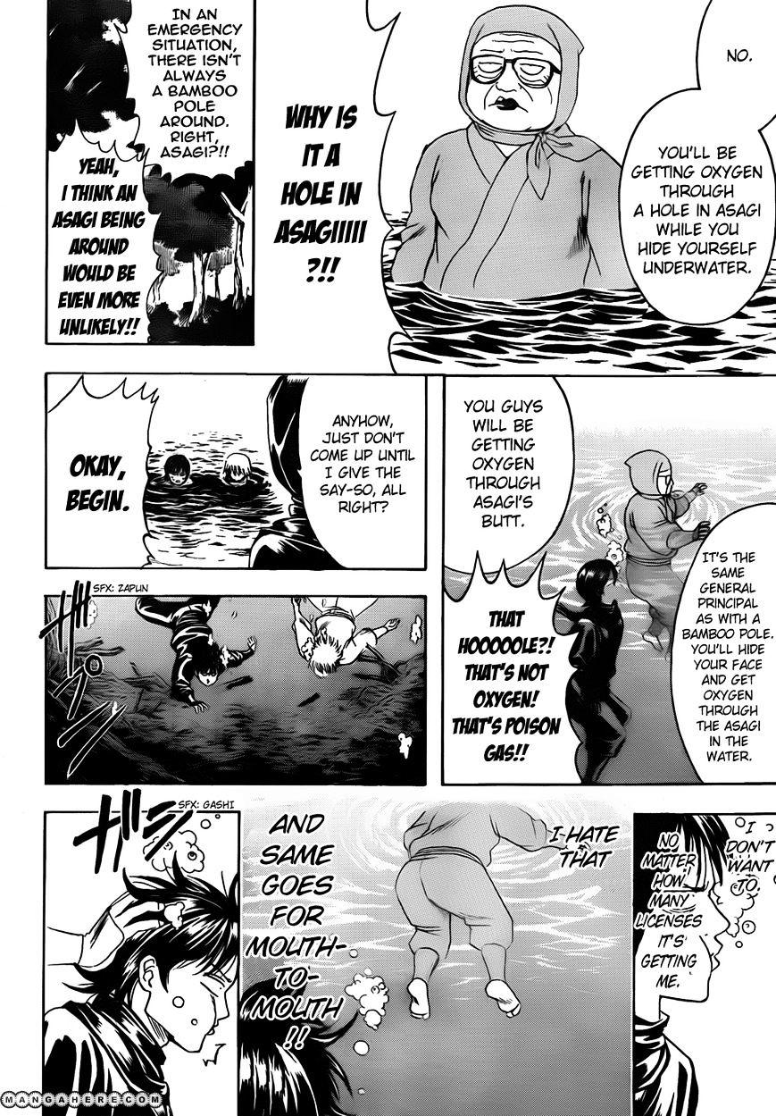 Gintama Chapter 423  Online Free Manga Read Image 14