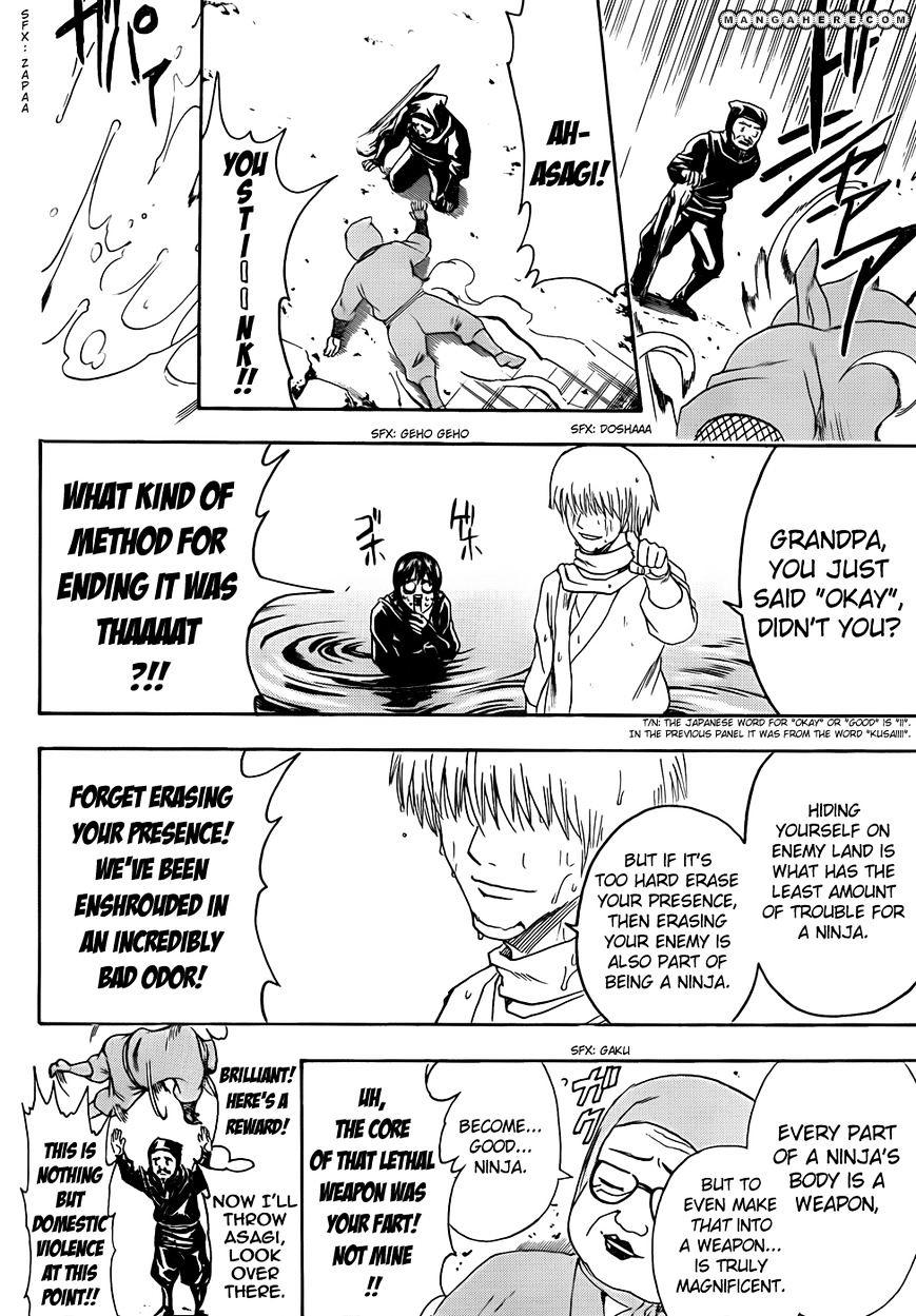 Gintama Chapter 423  Online Free Manga Read Image 16
