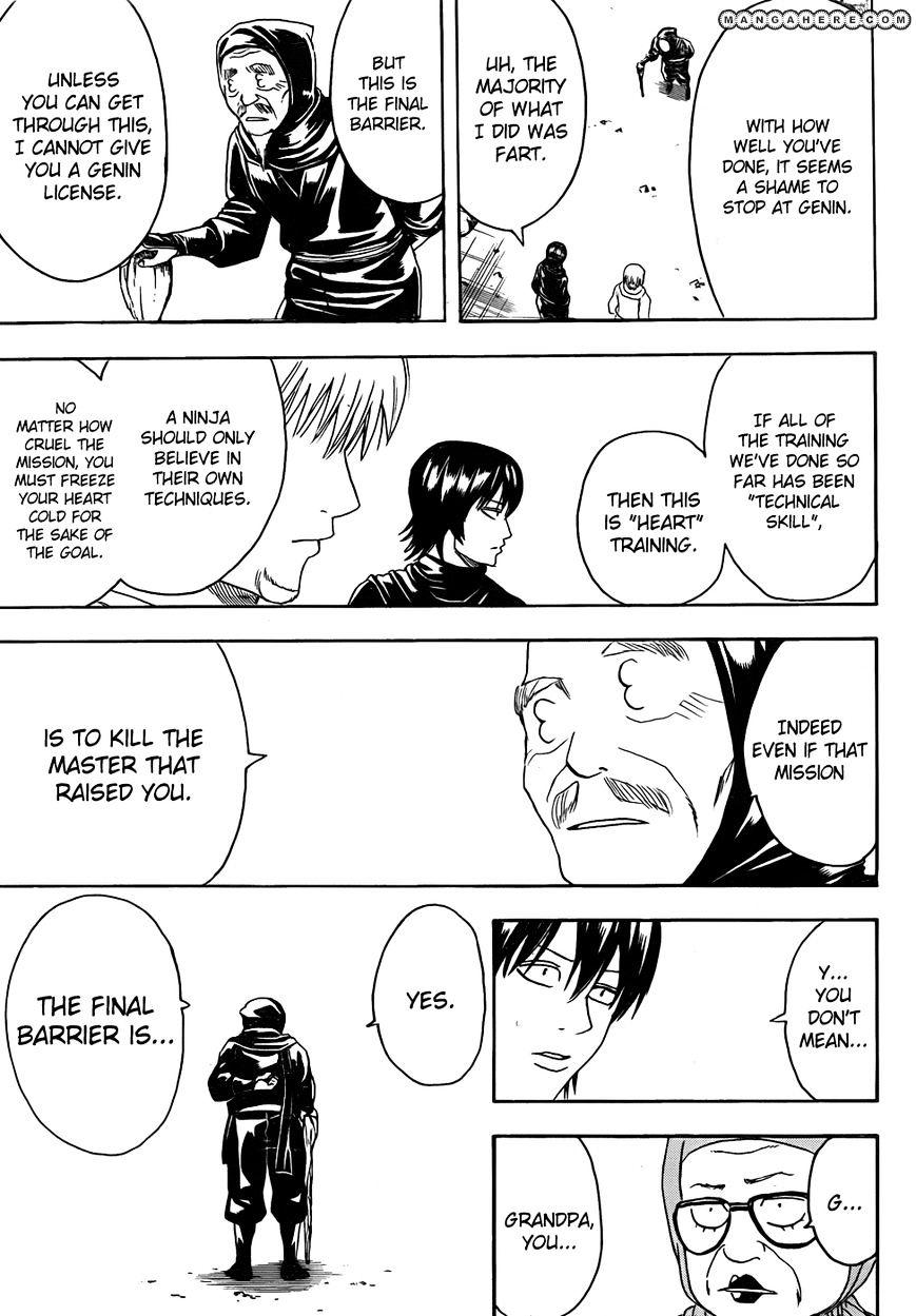 Gintama Chapter 423  Online Free Manga Read Image 17