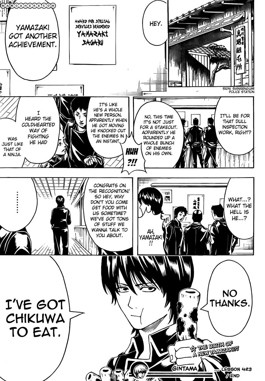 Gintama Chapter 423  Online Free Manga Read Image 19