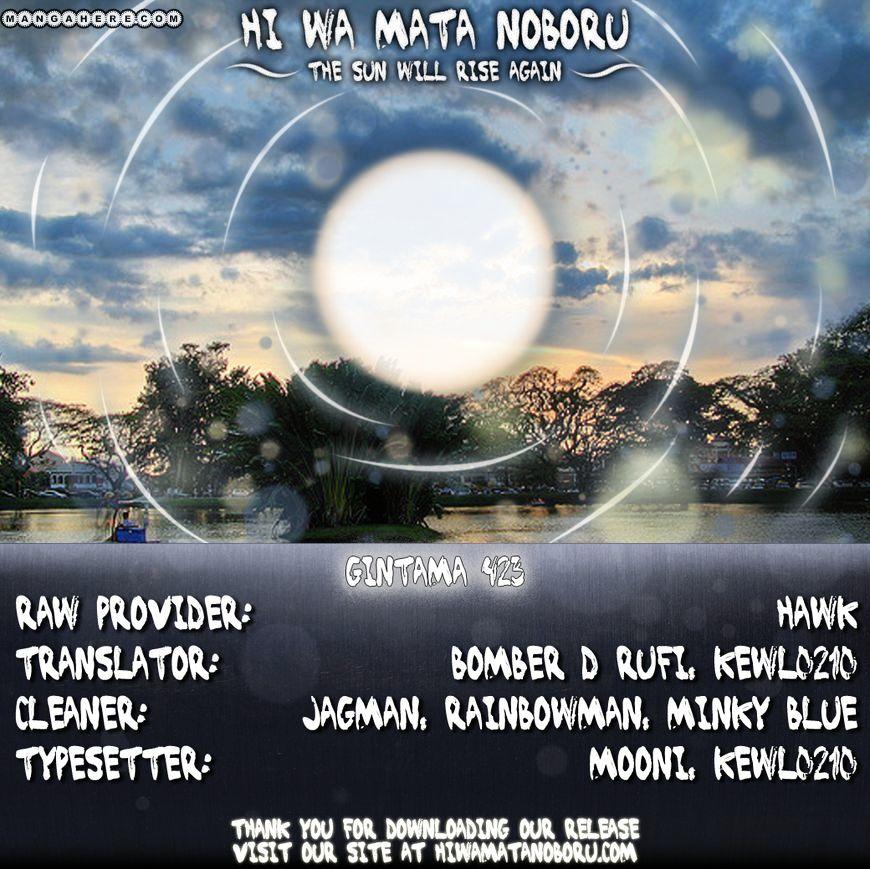 Gintama Chapter 423  Online Free Manga Read Image 20