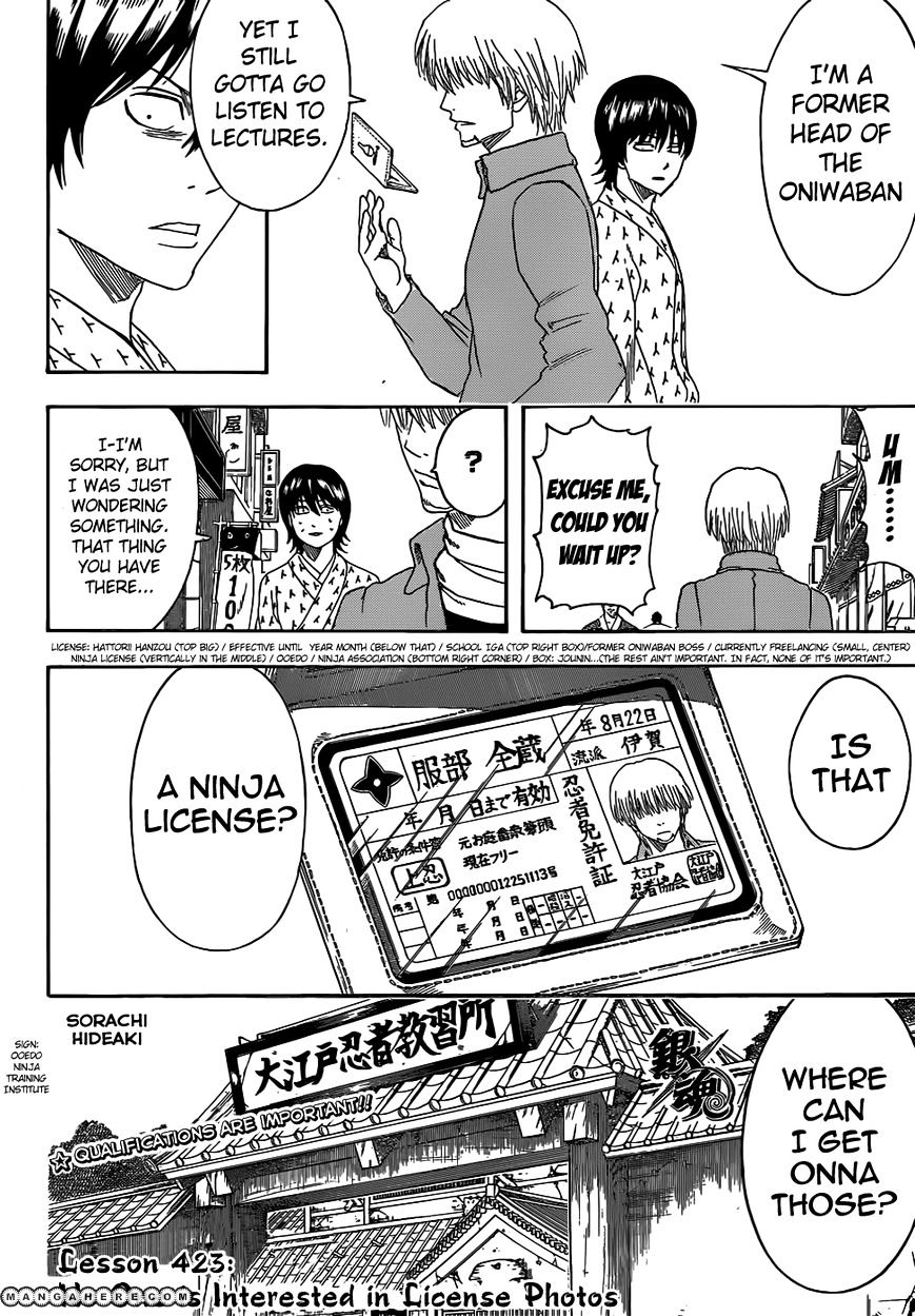 Gintama Chapter 423  Online Free Manga Read Image 4