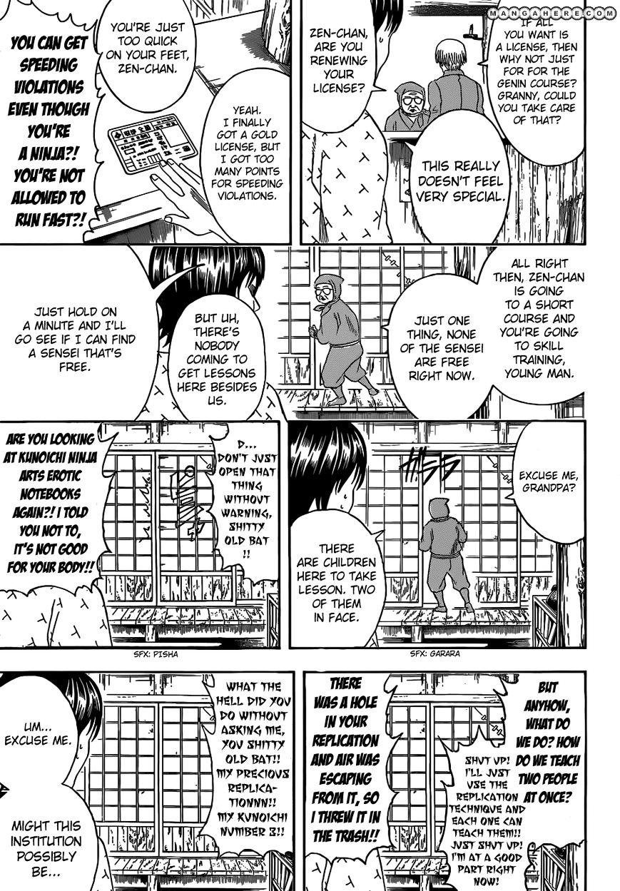 Gintama Chapter 423  Online Free Manga Read Image 7