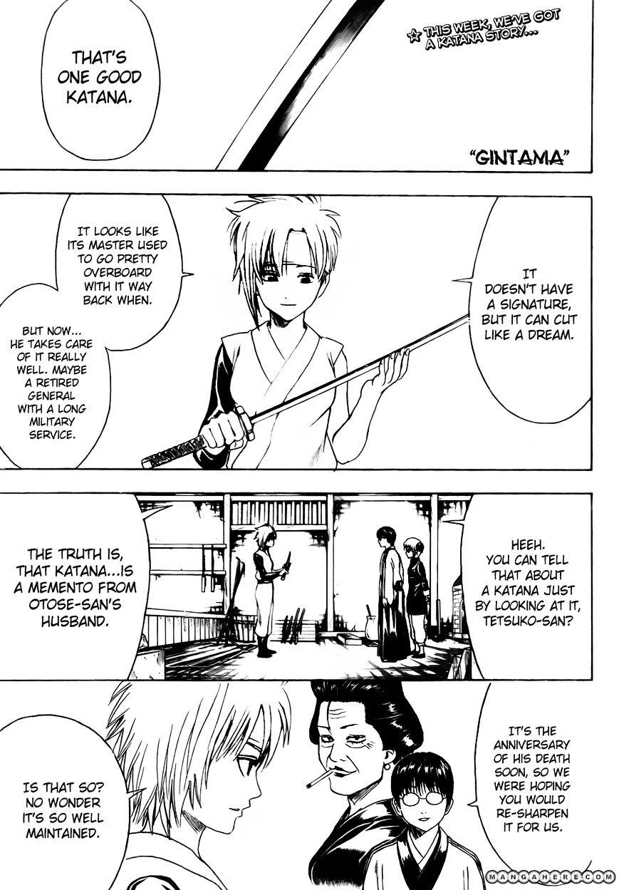 Gintama Chapter 424  Online Free Manga Read Image 1