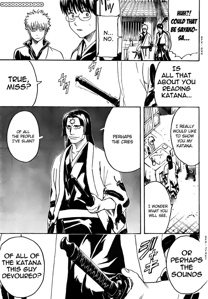 Gintama Chapter 424  Online Free Manga Read Image 17