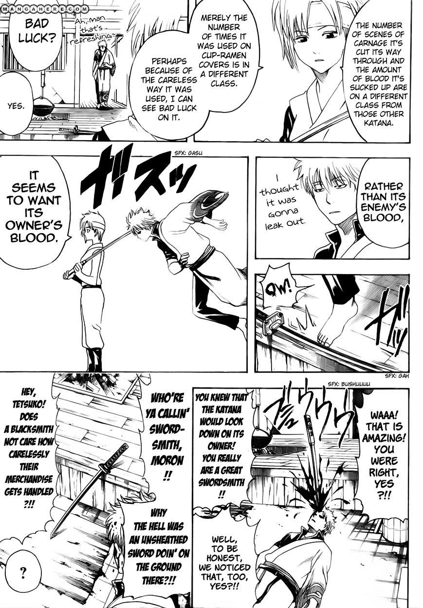 Gintama Chapter 424  Online Free Manga Read Image 3