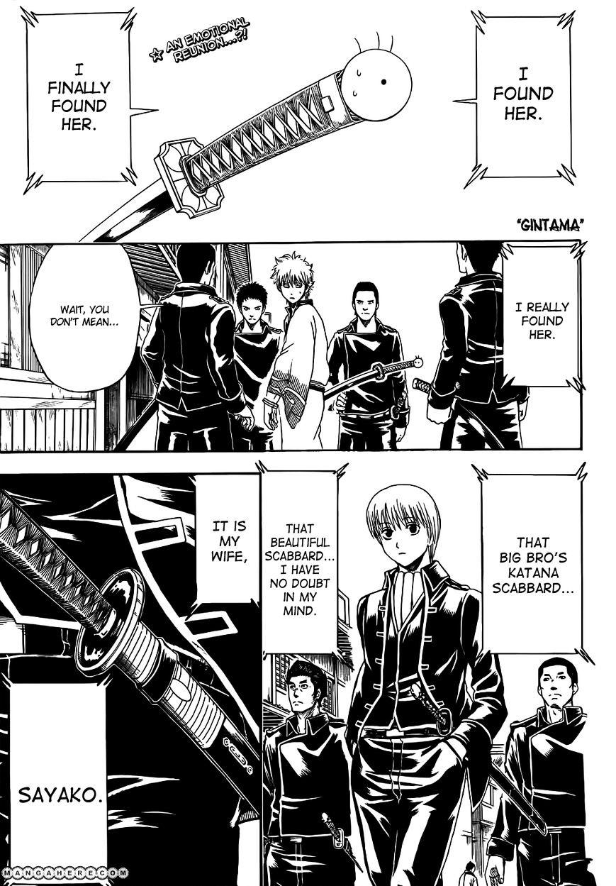 Gintama Chapter 425  Online Free Manga Read Image 1