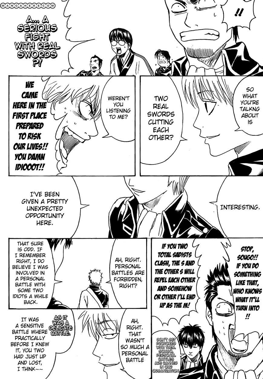 Gintama Chapter 425  Online Free Manga Read Image 14