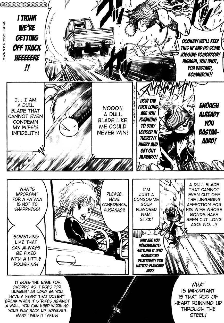 Gintama Chapter 425  Online Free Manga Read Image 18