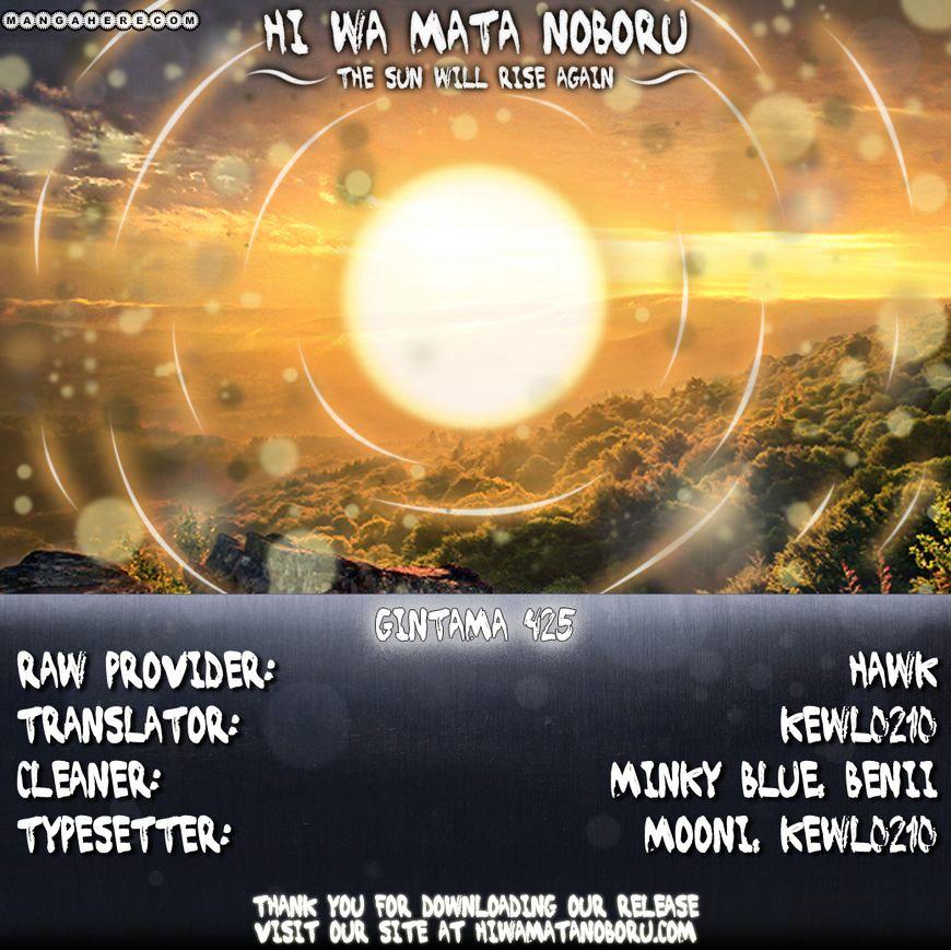 Gintama Chapter 425  Online Free Manga Read Image 20