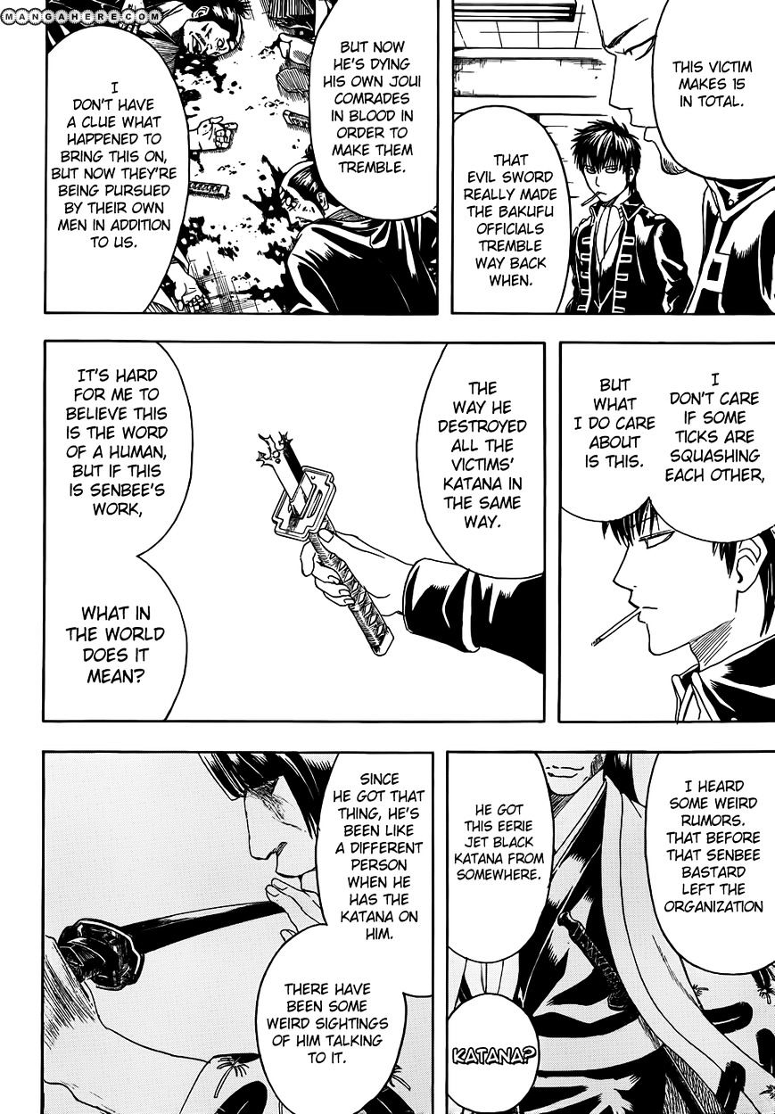 Gintama Chapter 425  Online Free Manga Read Image 4
