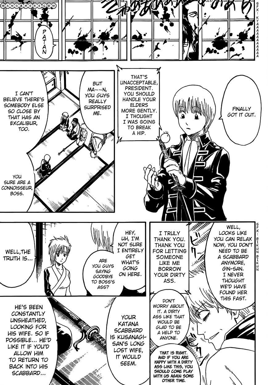 Gintama Chapter 425  Online Free Manga Read Image 7