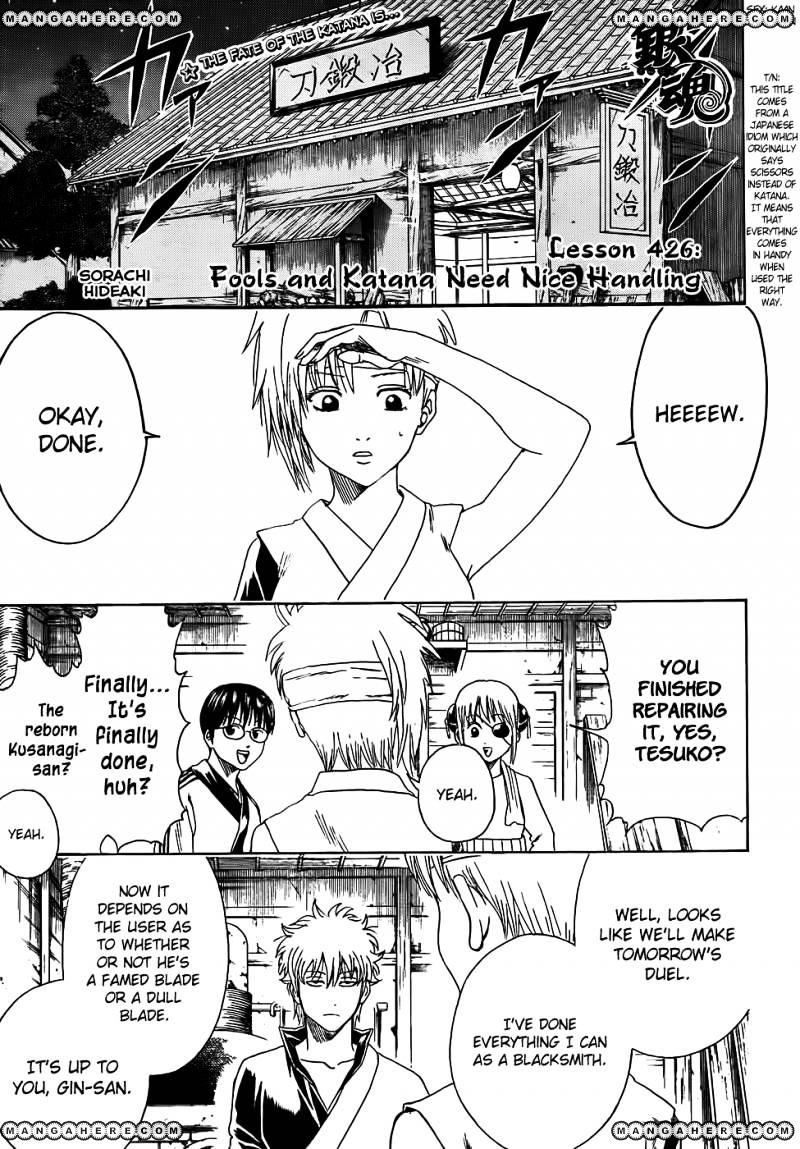 Gintama Chapter 426  Online Free Manga Read Image 1