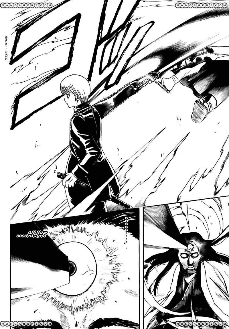 Gintama Chapter 426  Online Free Manga Read Image 14