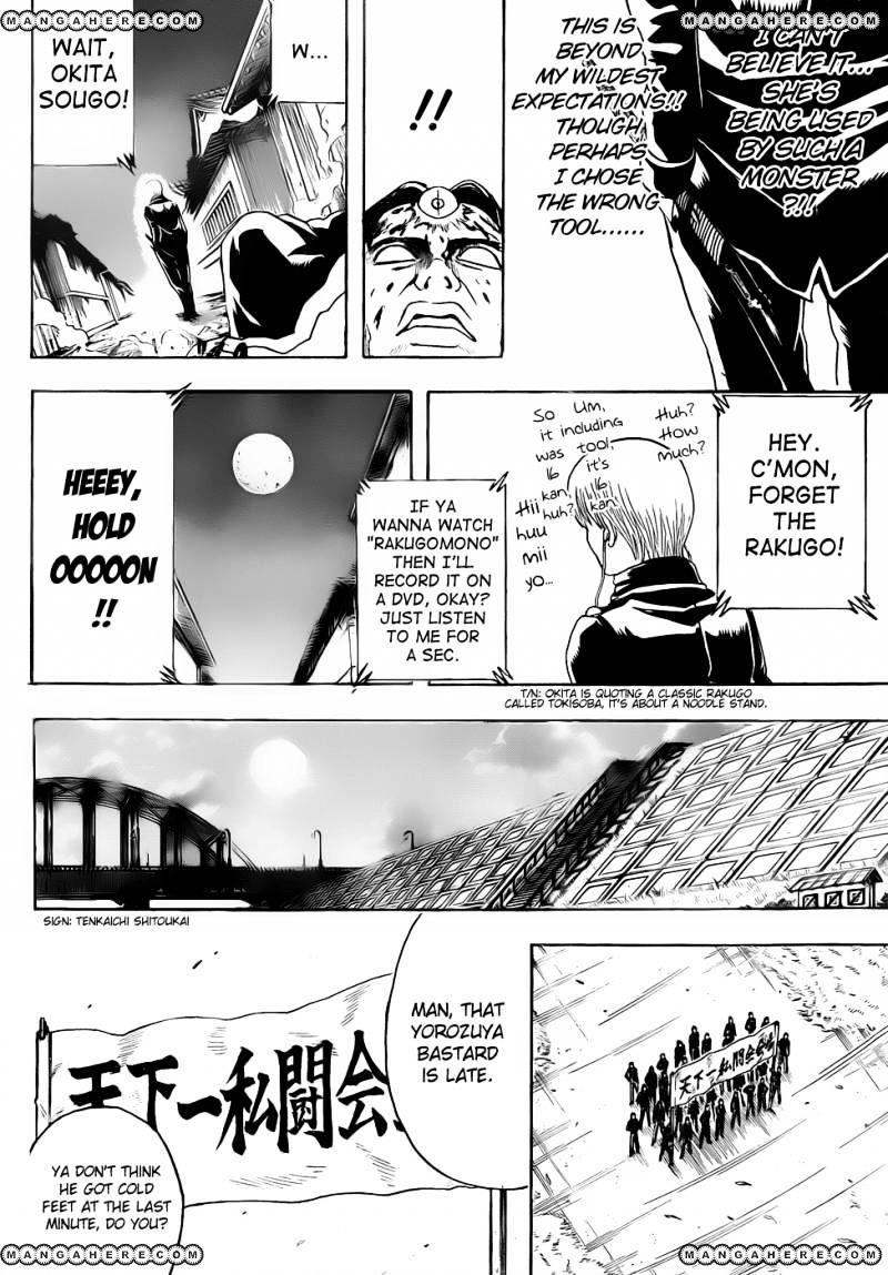 Gintama Chapter 426  Online Free Manga Read Image 16