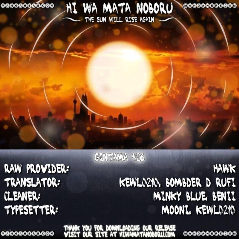 Gintama Chapter 426  Online Free Manga Read Image 20
