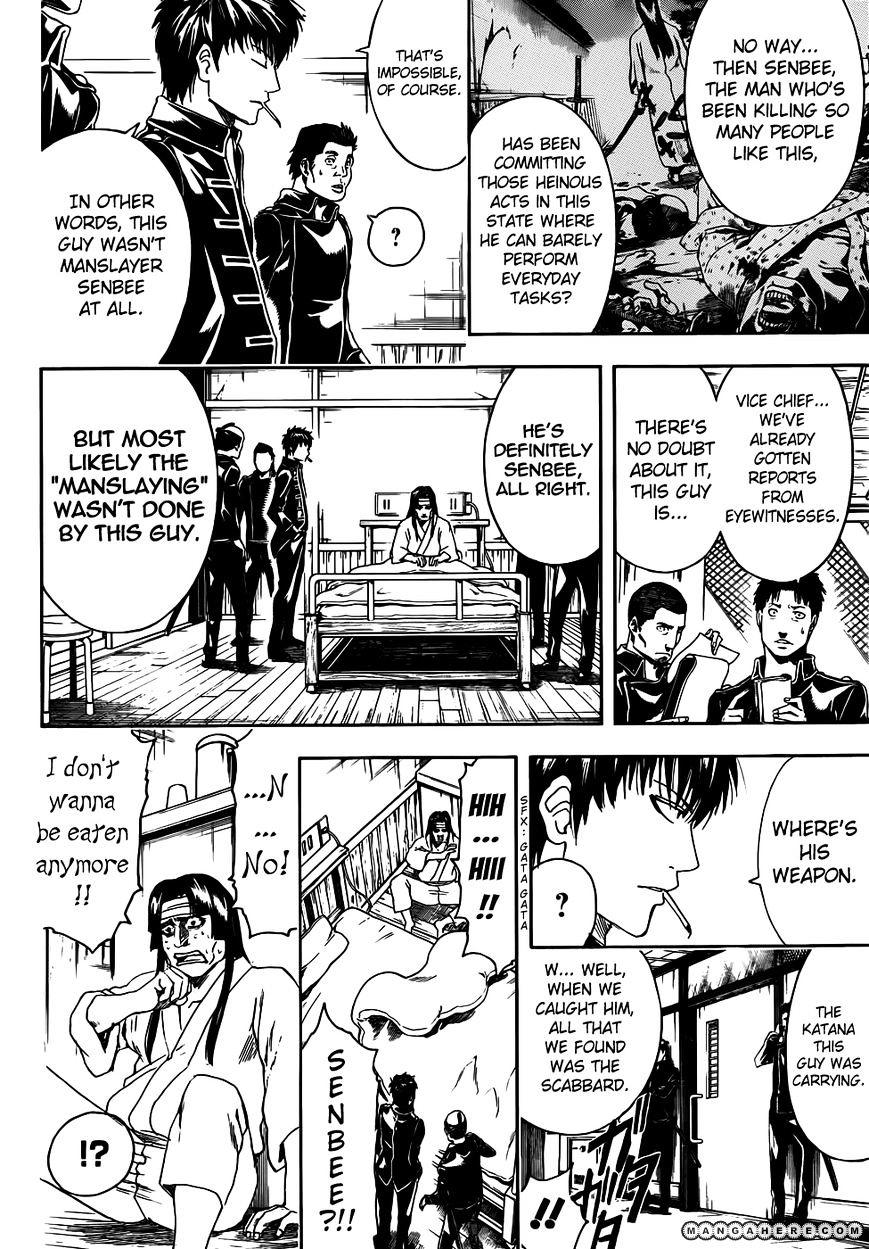 Gintama Chapter 427  Online Free Manga Read Image 2