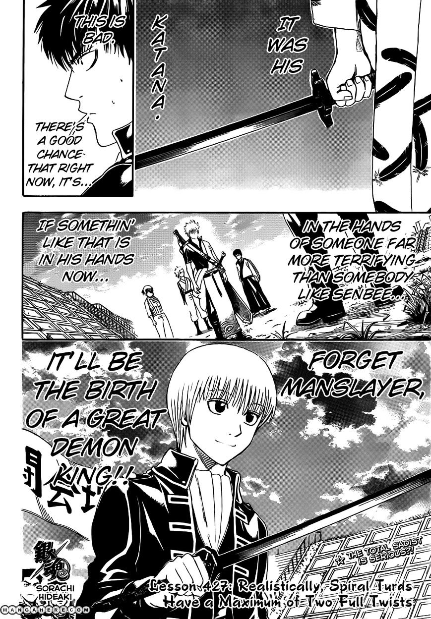 Gintama Chapter 427  Online Free Manga Read Image 4