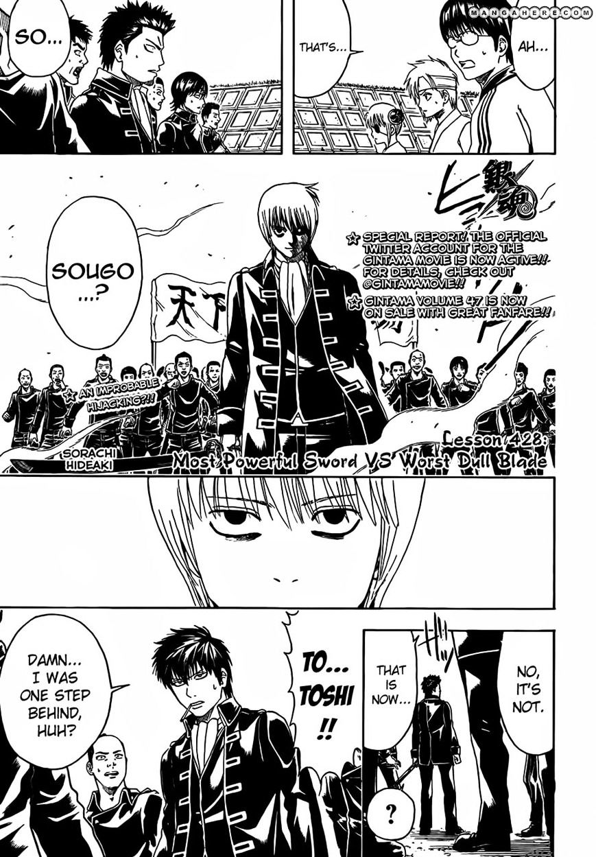 Gintama Chapter 428  Online Free Manga Read Image 1