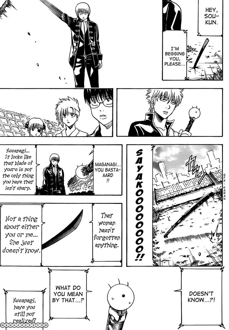 Gintama Chapter 428  Online Free Manga Read Image 15