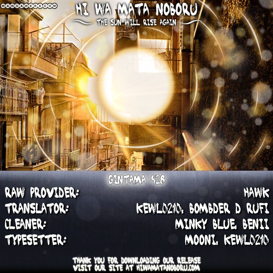 Gintama Chapter 428  Online Free Manga Read Image 20