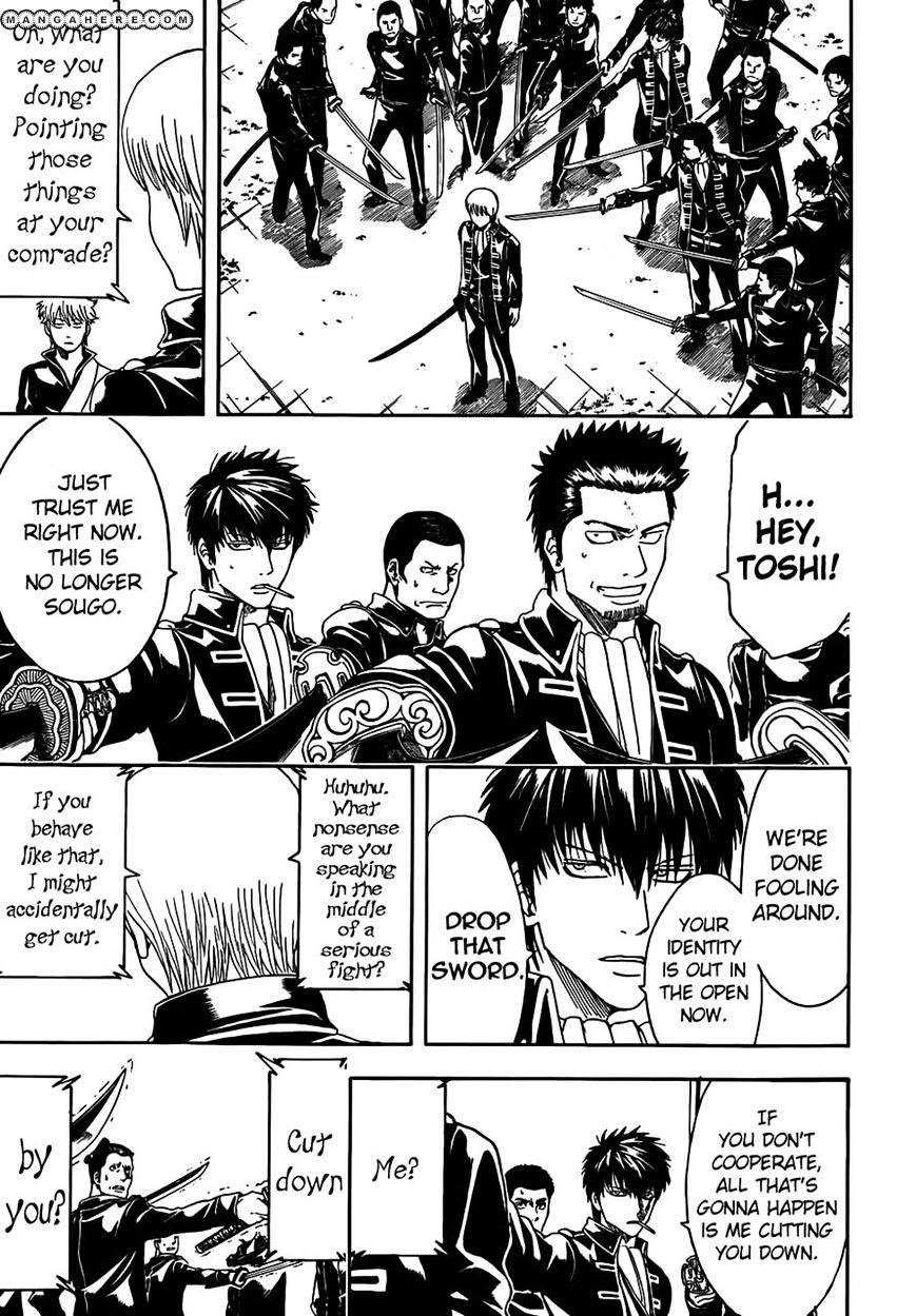 Gintama Chapter 428  Online Free Manga Read Image 3