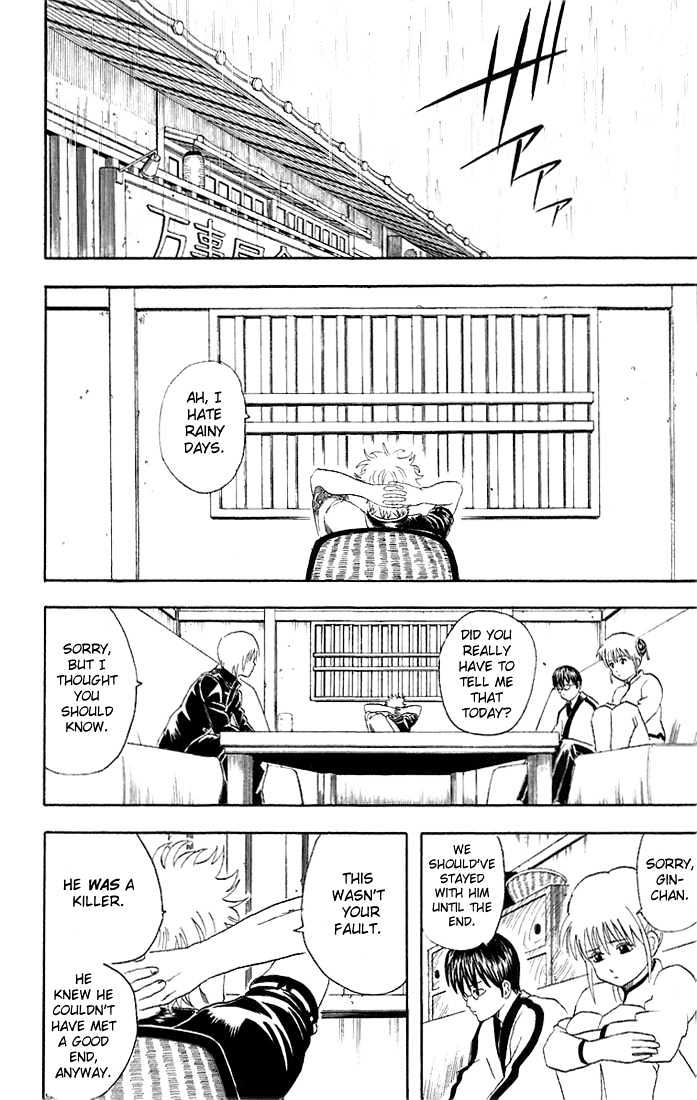 Gintama Chapter 43  Online Free Manga Read Image 13