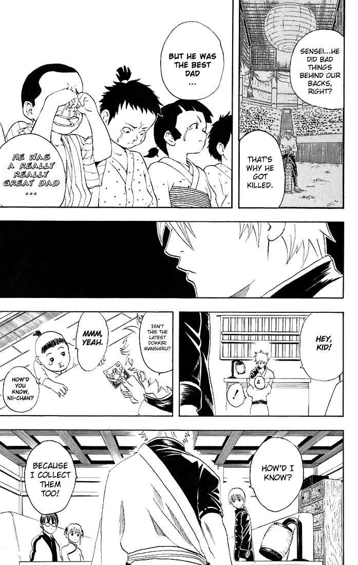 Gintama Chapter 43  Online Free Manga Read Image 16