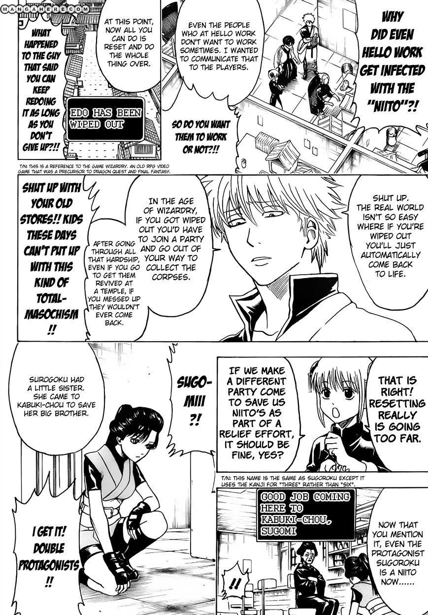 Gintama Chapter 430  Online Free Manga Read Image 12