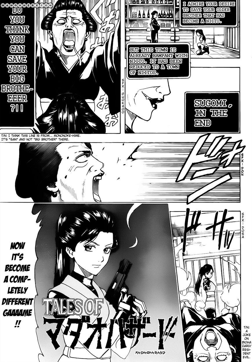 Gintama Chapter 430  Online Free Manga Read Image 13