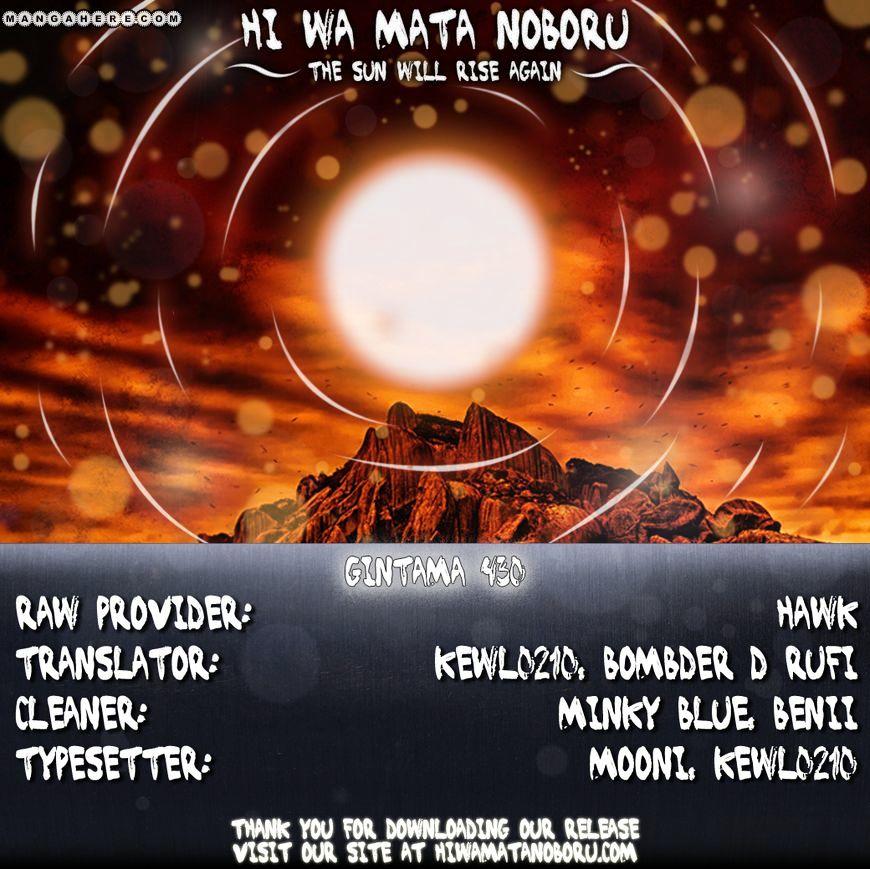 Gintama Chapter 430  Online Free Manga Read Image 18