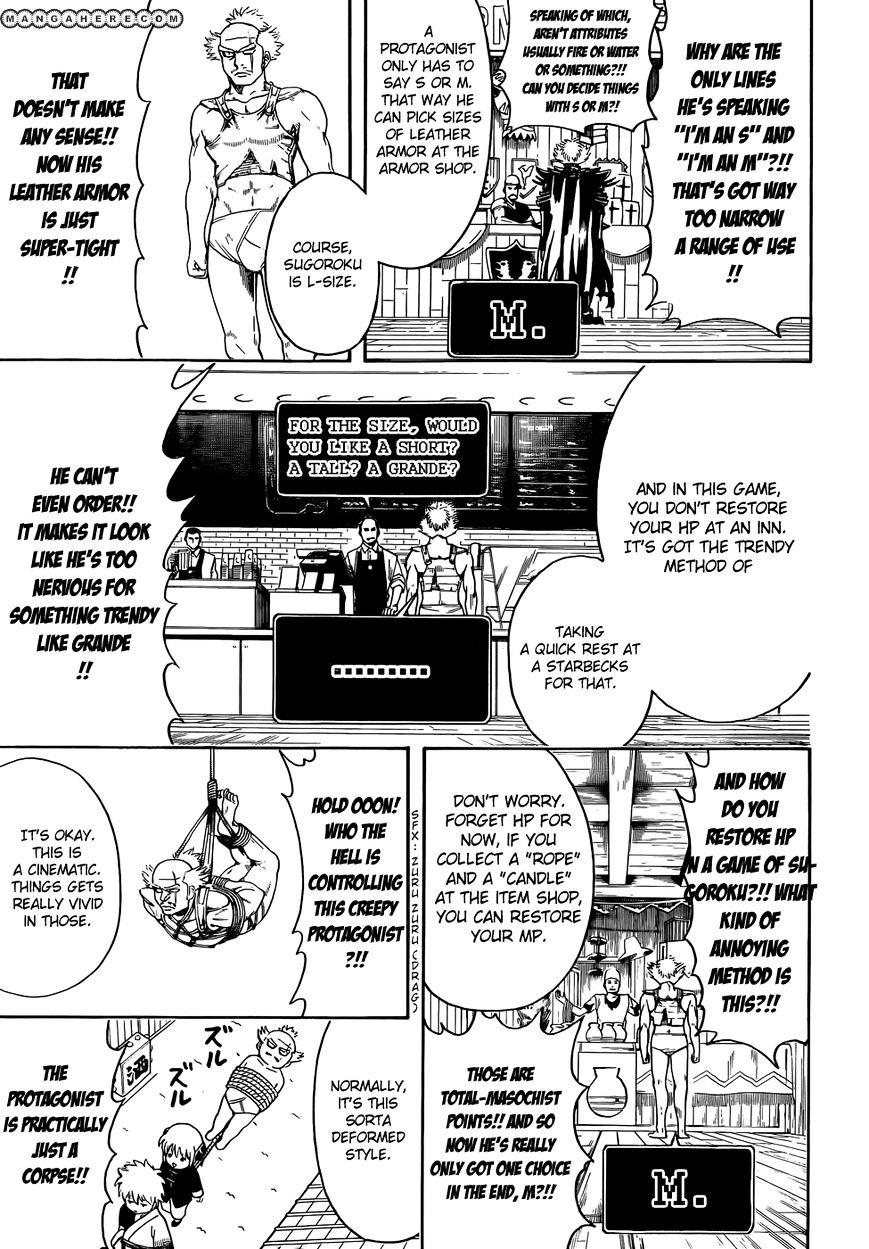 Gintama Chapter 430  Online Free Manga Read Image 7