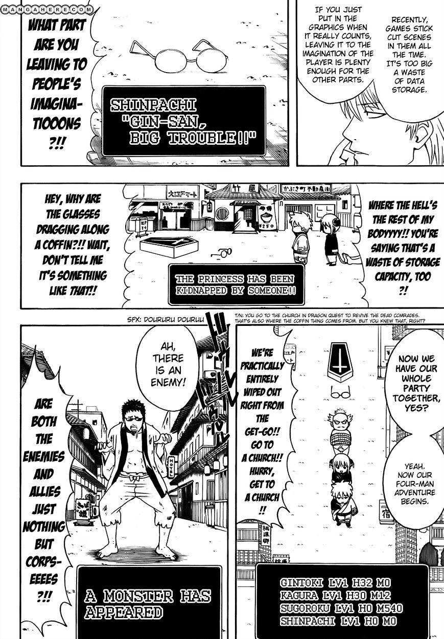 Gintama Chapter 430  Online Free Manga Read Image 8