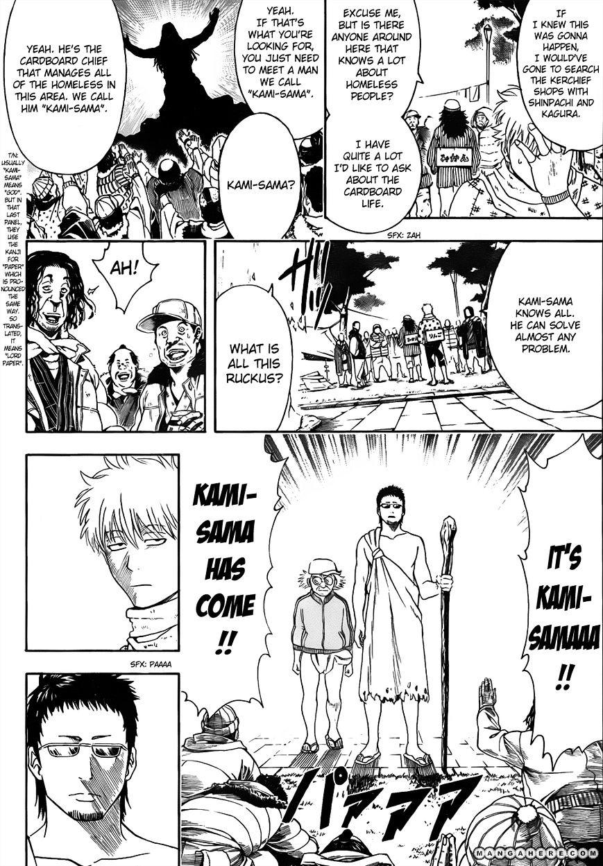 Gintama Chapter 431  Online Free Manga Read Image 10