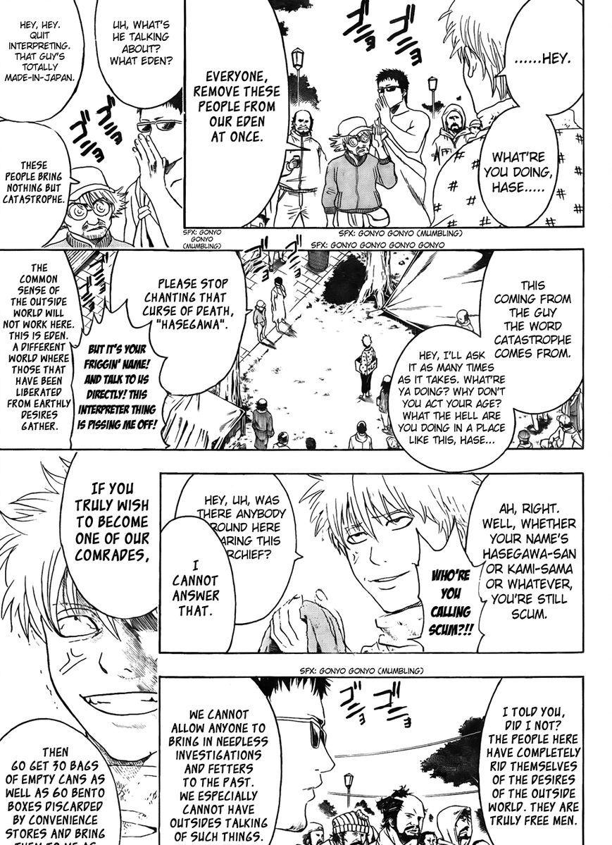 Gintama Chapter 431  Online Free Manga Read Image 11