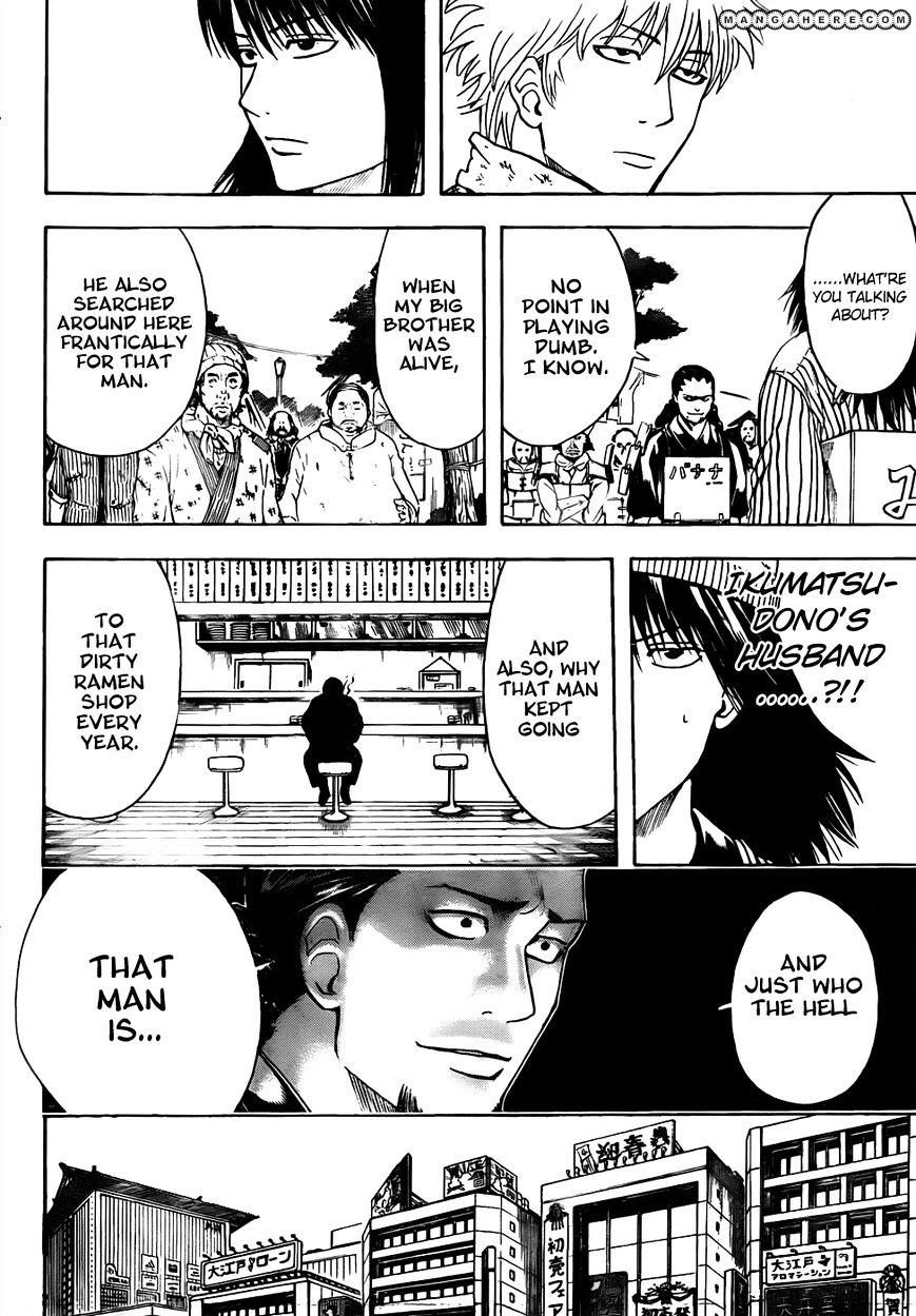 Gintama Chapter 431  Online Free Manga Read Image 16