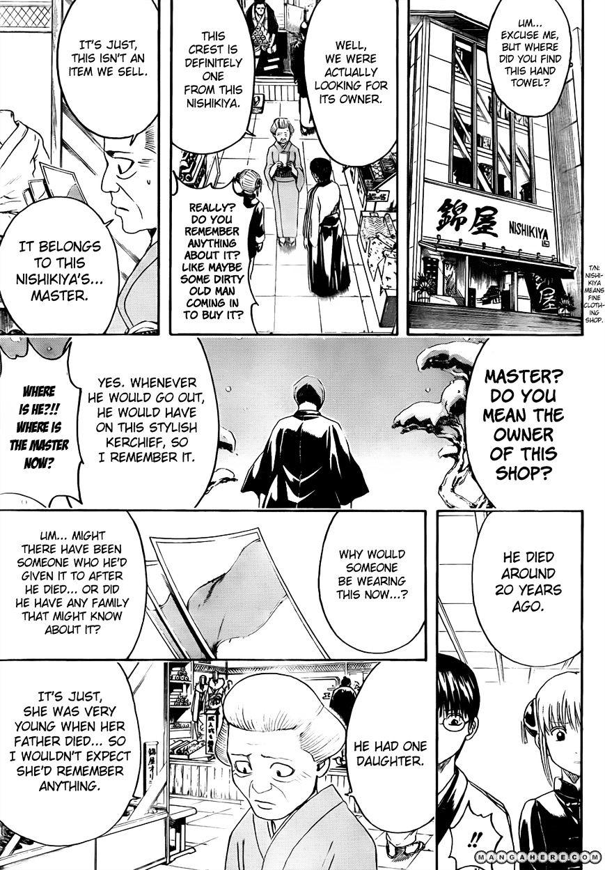 Gintama Chapter 431  Online Free Manga Read Image 17