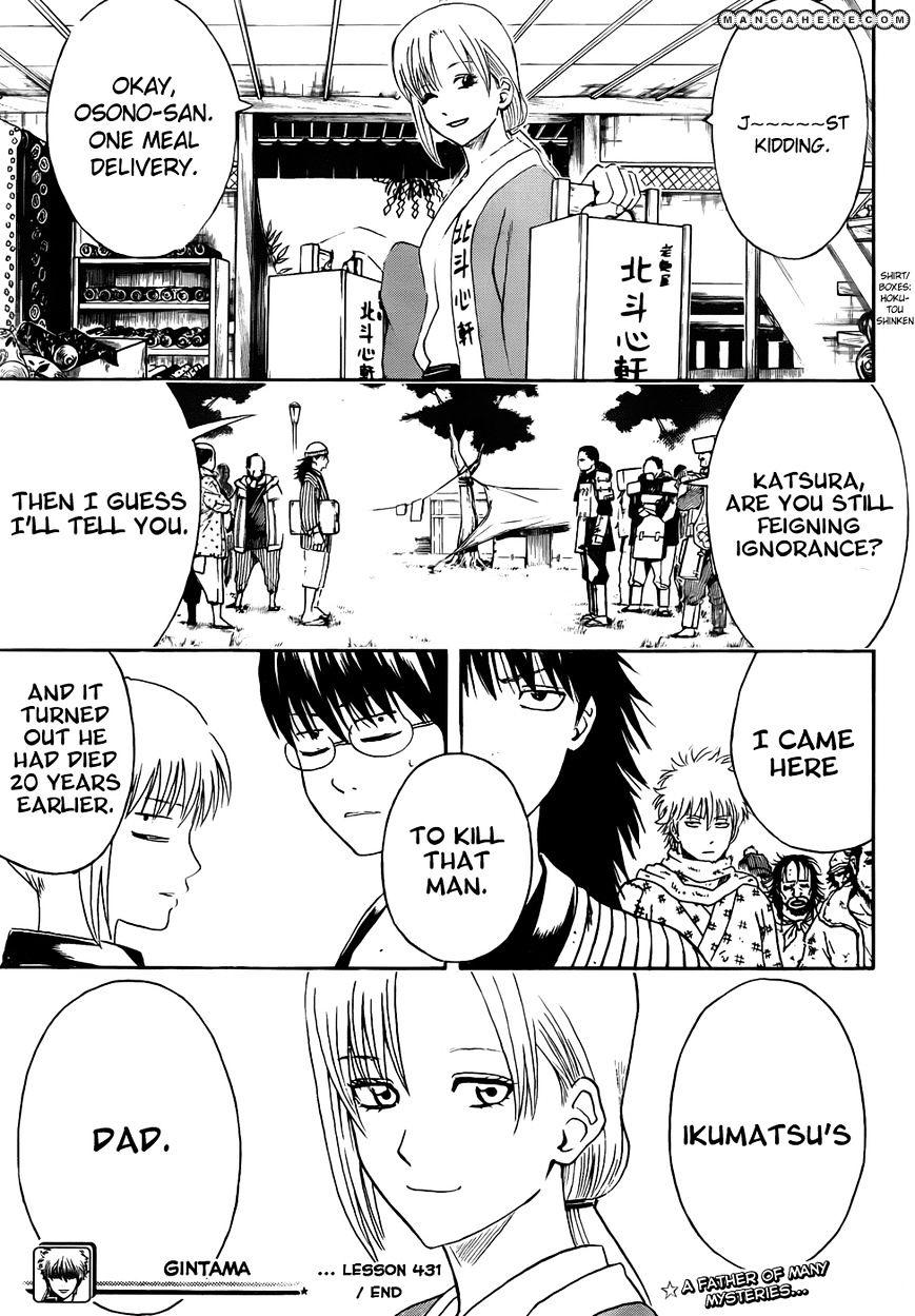 Gintama Chapter 431  Online Free Manga Read Image 19