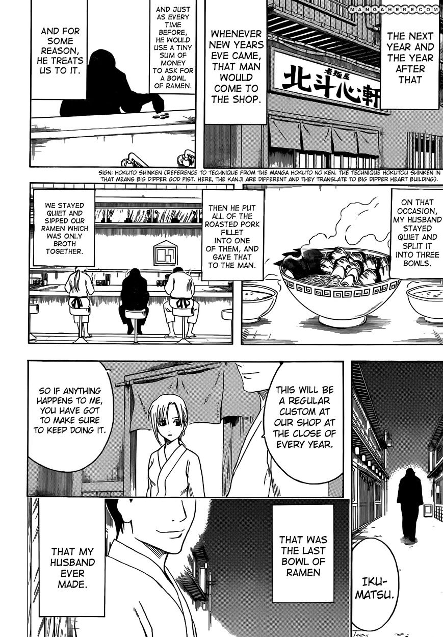 Gintama Chapter 431  Online Free Manga Read Image 2