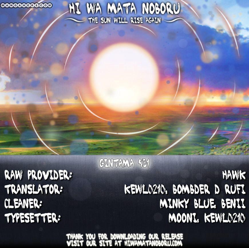 Gintama Chapter 431  Online Free Manga Read Image 20