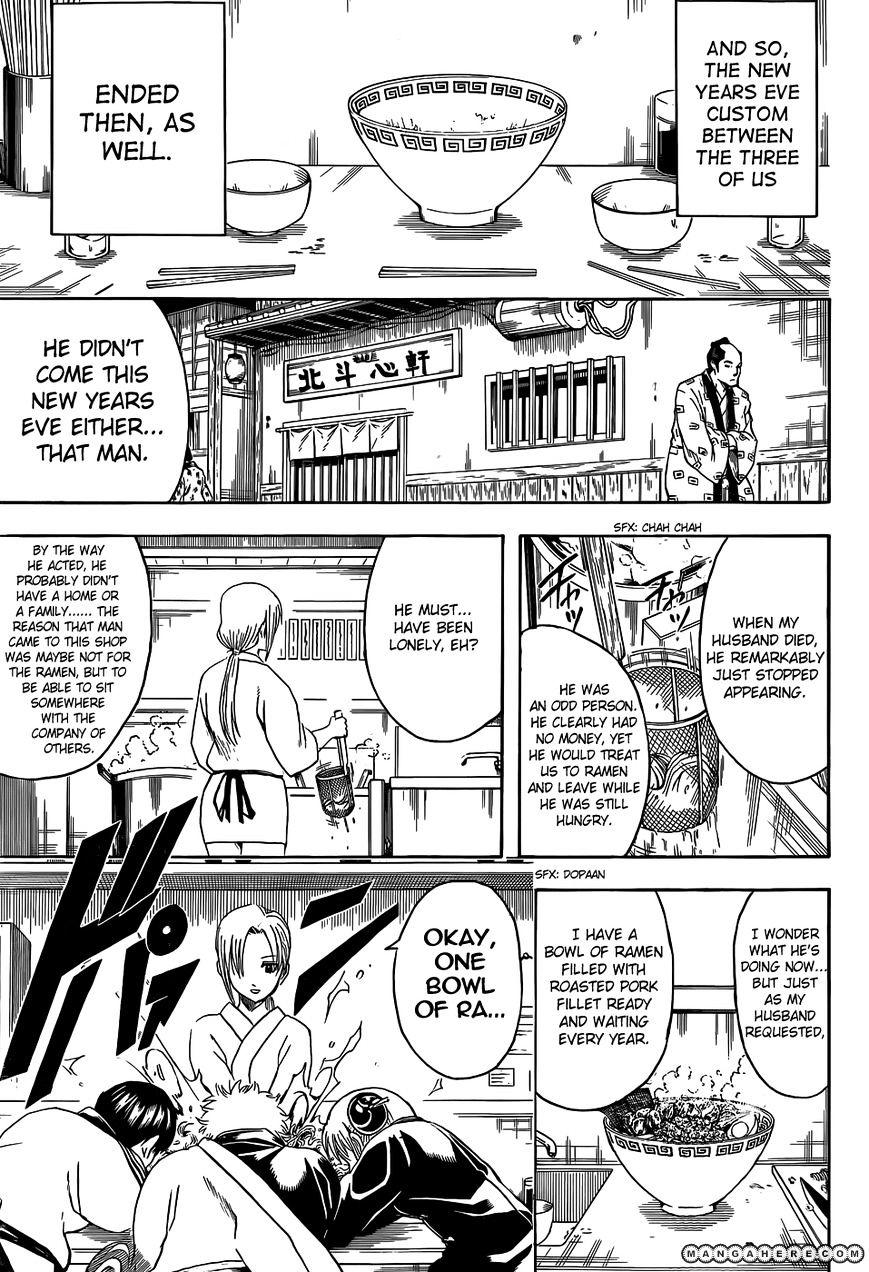 Gintama Chapter 431  Online Free Manga Read Image 3
