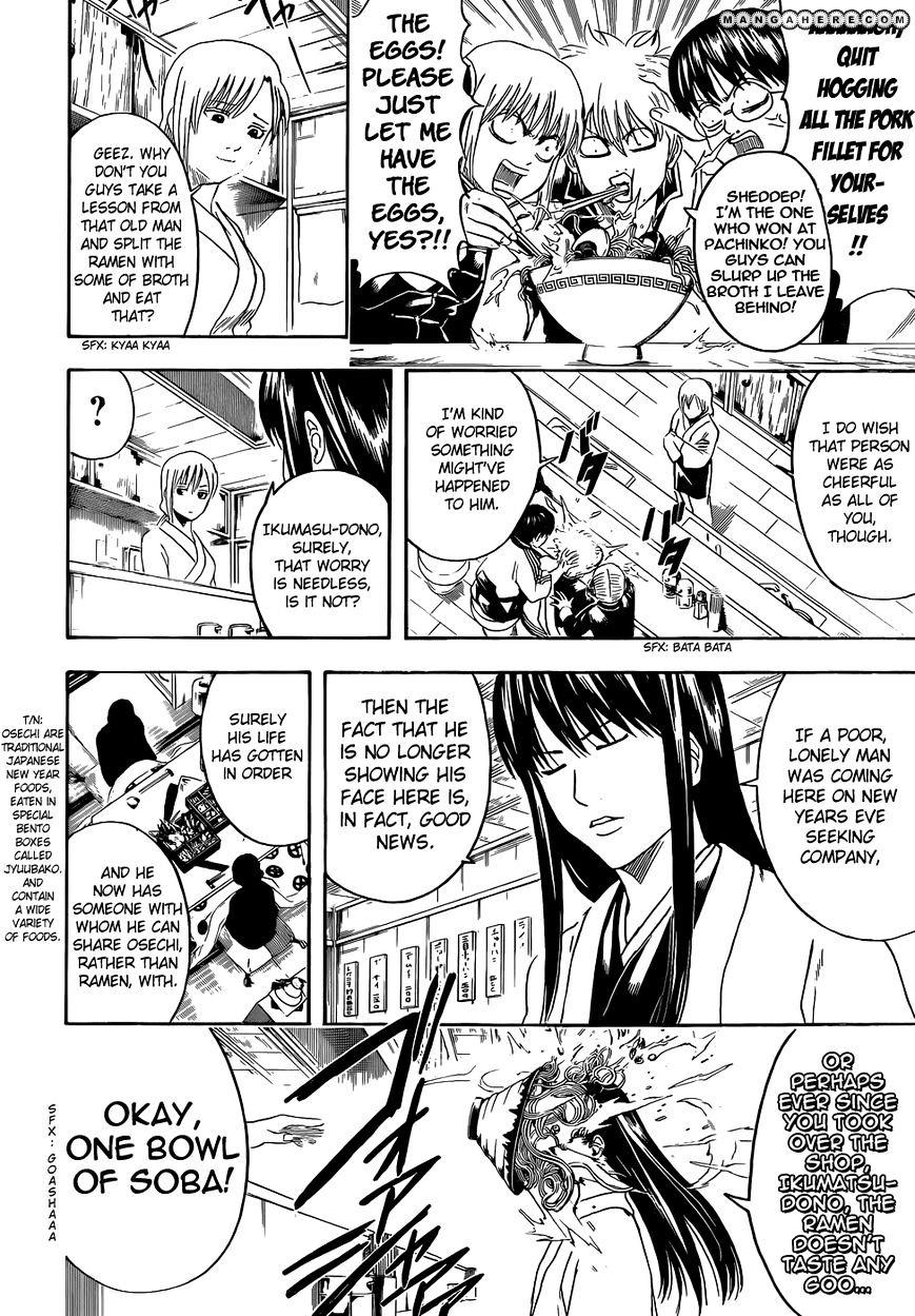 Gintama Chapter 431  Online Free Manga Read Image 4
