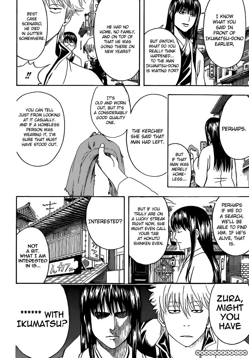 Gintama Chapter 431  Online Free Manga Read Image 6