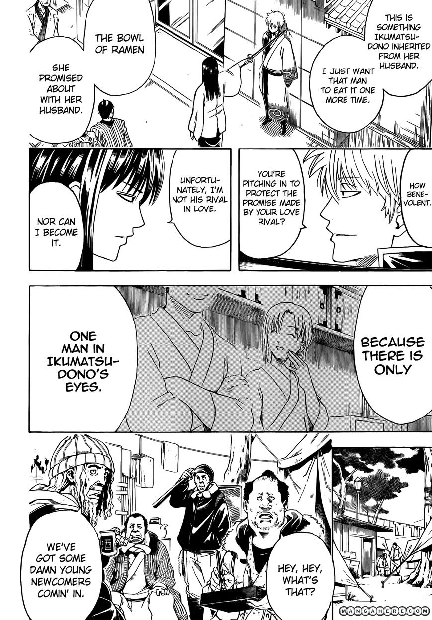 Gintama Chapter 431  Online Free Manga Read Image 8